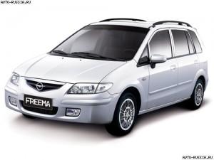 haima-freema